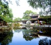 400 years old garden in Suzhou, Shanghai
