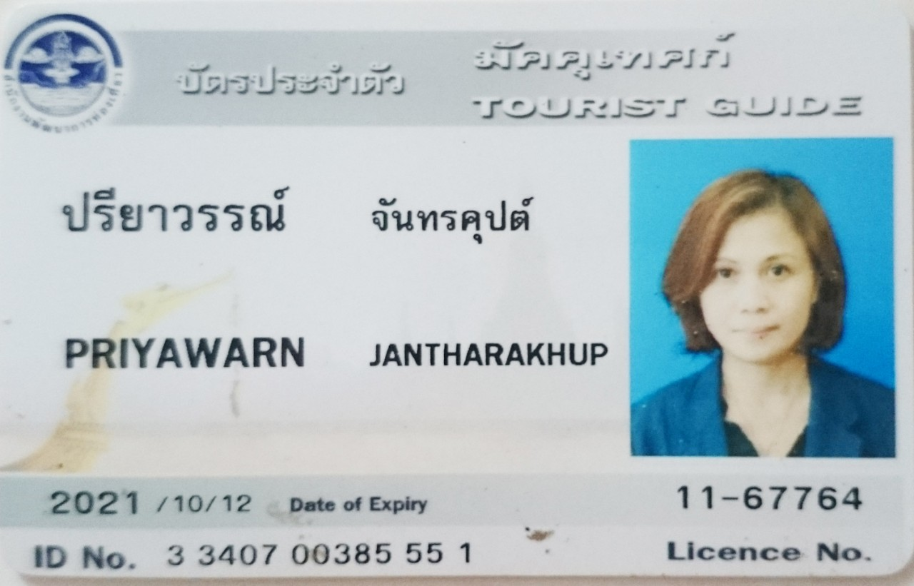 In Private - Guide Priyawarn Bangkok Jantharakhup