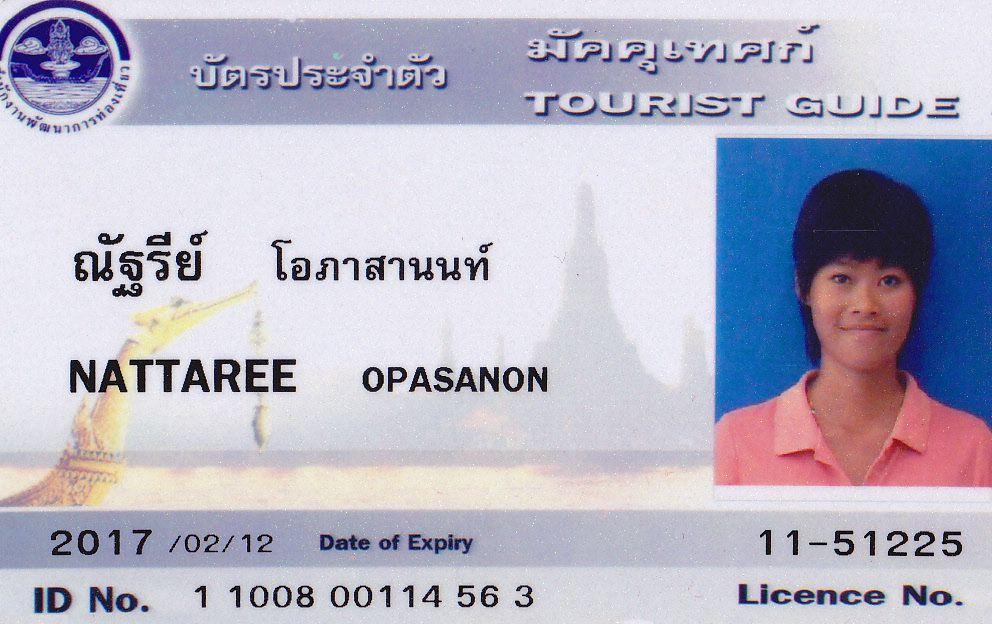 Monika sharma agra ( city of taj mahal) agra private tour guide.