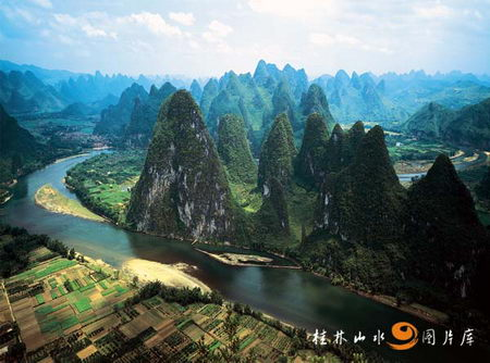 Guilin Tailor. Guilin