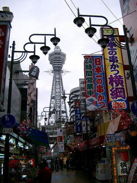 Minami Area Walking tour