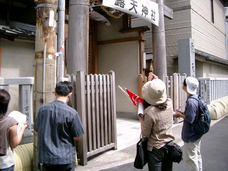 Private Guide in Japan